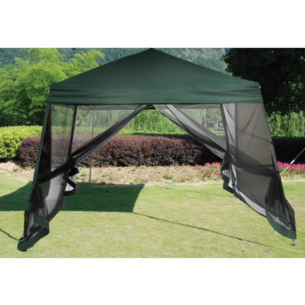 Awnings, Canopies, Retractable Awnings  Patio Umbrellas